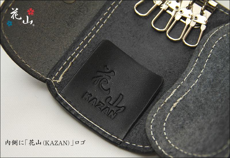 花山キーケース/KAZAN KEY CASE[K-6K]
