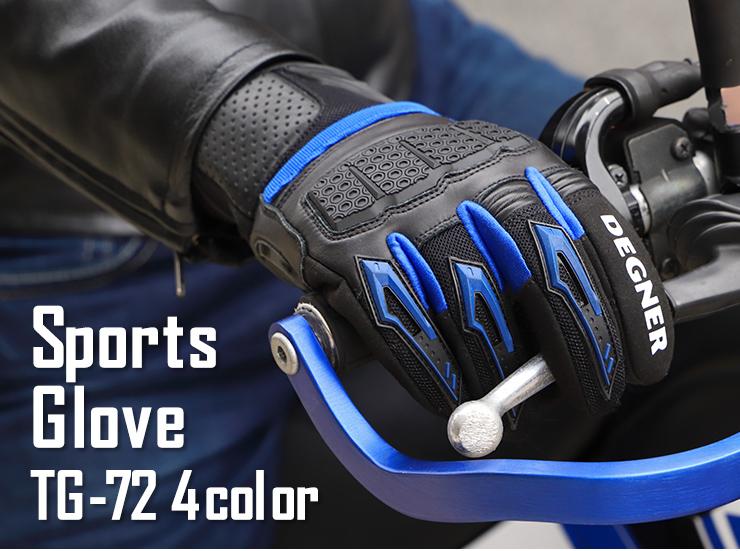 [レターパックで送料370円] スポーツグローブ/SPORTS GLOVE [TG-72]