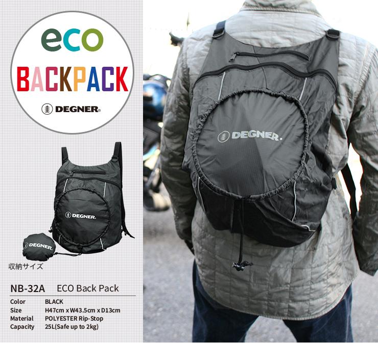 エコバックパック/ECO BACKPACK(ブラック) [NB-32A-BK]