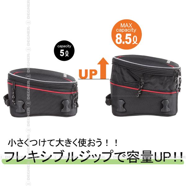 容量可変式シートバッグ/DEGNER ADJUSTER SEAT BAG (ブラック) [NB-150-BK]
