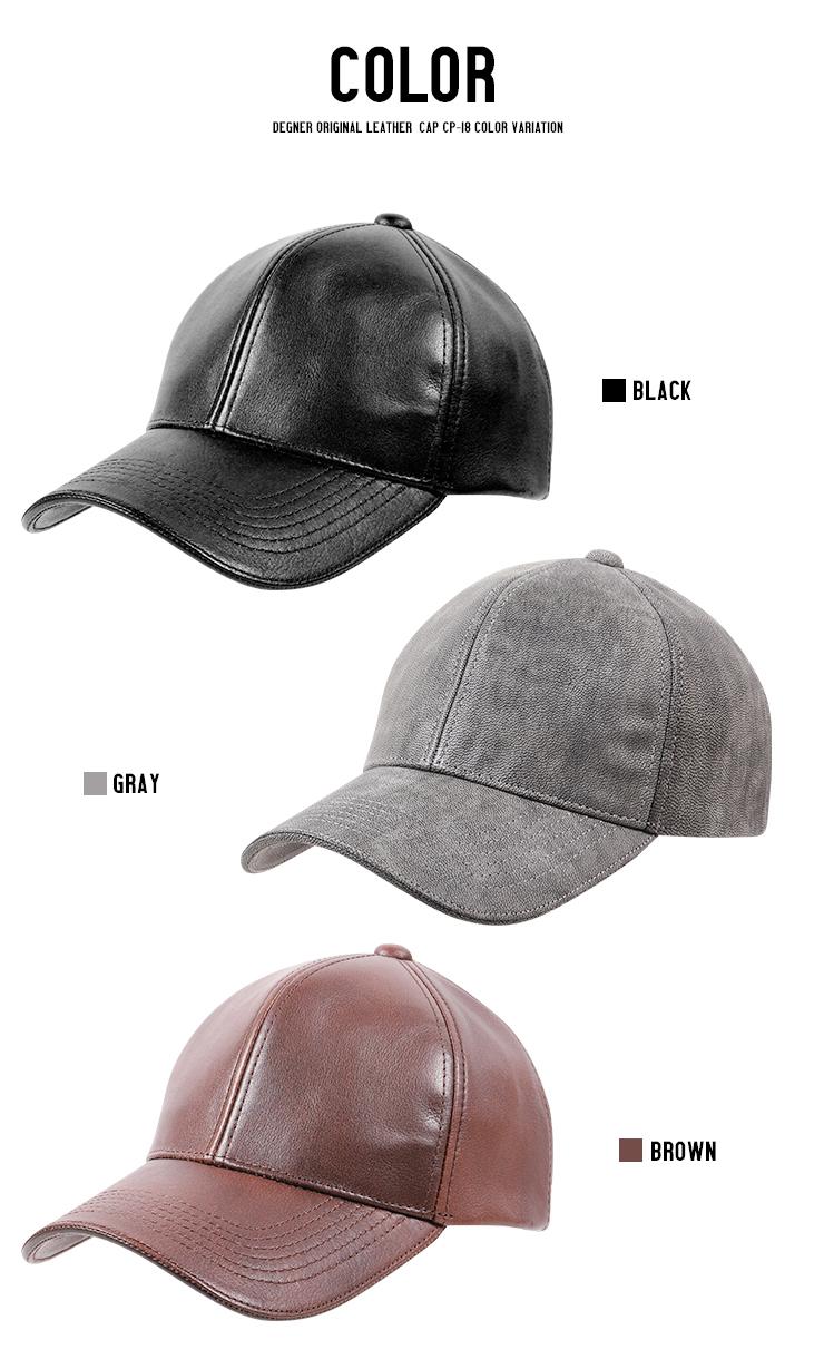 デグナーレザーキャップ/DEGNER LEATHER CAP [CP-18]