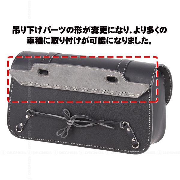 レザーサドルバッグ/LEATHER SADDLEBAG(ブラック) [SB-32-BK]