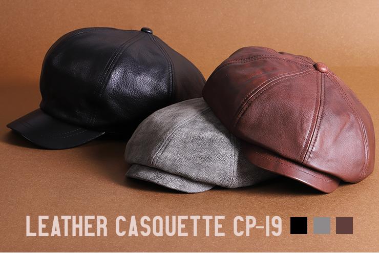 デグナーレザーキャスケット/DEGNER LEATHER CASQUETTE [CP-19]