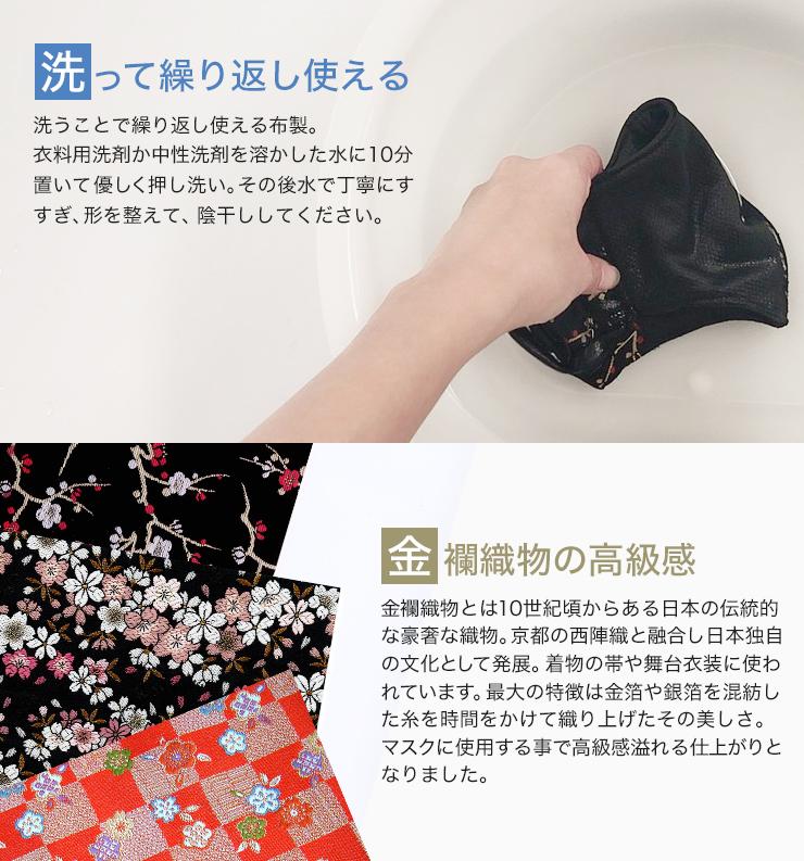 【新色グレーが登場!予約受付中!】モトマスク/MOTO MASK [CP-20]