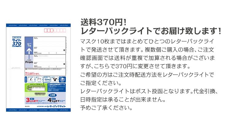 【新色グレーが登場!】モトマスク/MOTO MASK [CP-20]