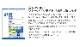 【新柄完成!受付開始】モトマスク/MOTO MASK [CP-20] [2020年内売上げの50%を医療機関へ寄付]