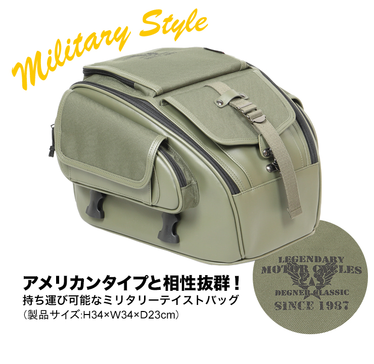 テキスタイルシートバッグ/TEXTILE SEAT BAG(カーキ) [NB-184-KK]