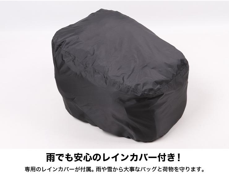ナイロンシートバッグ/NYLON SEAT BAG(ブラック) [NB-174-BK]