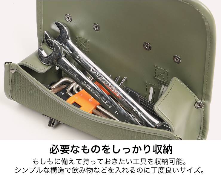テキスタイルツールバッグ/TEXTILE TOOL BAG(カーキ) [NB-185-KK]