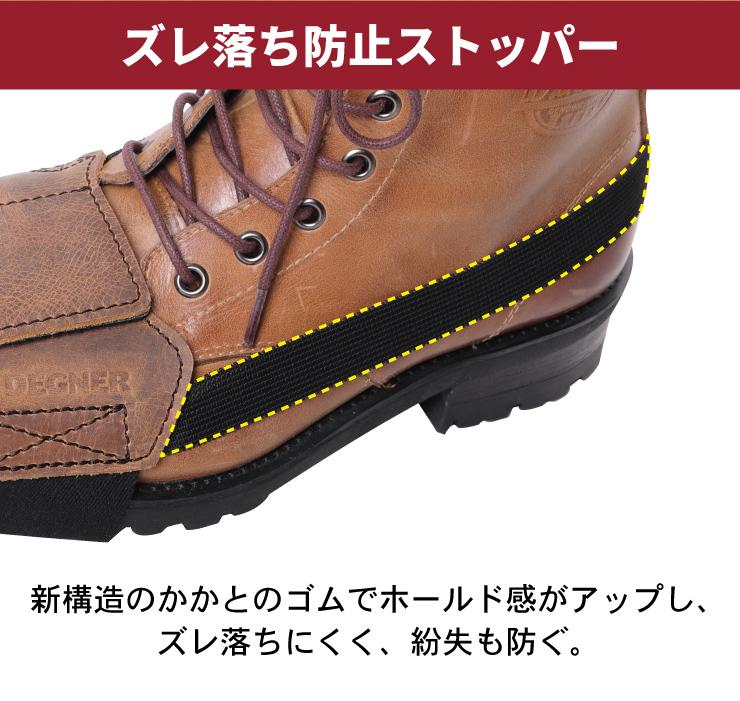 [レターパックで送料370円] シフトガード/SHIFT GUARD [G-11]