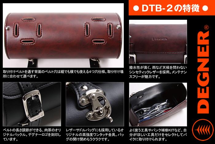 シンセティックレザーツールバッグ/SYNTHETIC LEATHER TOOLBAG[DTB-2]