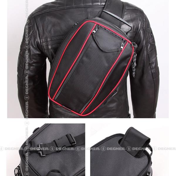 マックス14L 容量可変式シートバッグ/DEGNER ADJUSTER SEAT BAG (ブラック) [NB-95A-BK]