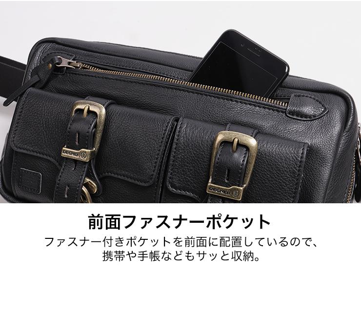 レザーボディバッグ / LEATHER BODY BAG[W-114]