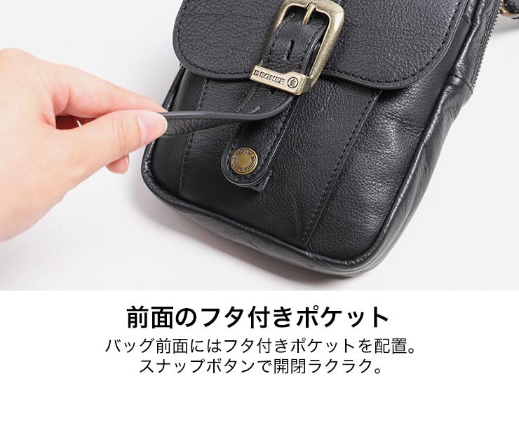レザーホルスターバッグ / LEATHER HOLSTER BAG[W-115]