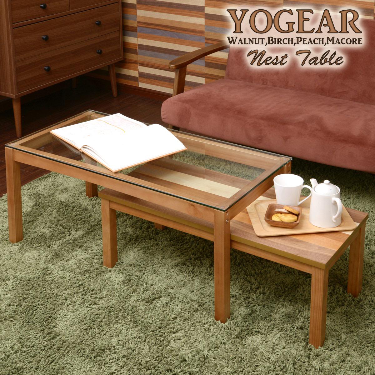 YOGEAR ネストテーブル