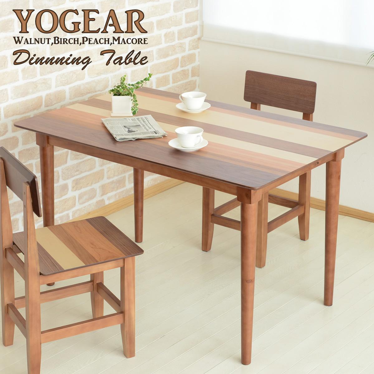 YOGEAR ダイニングテーブル