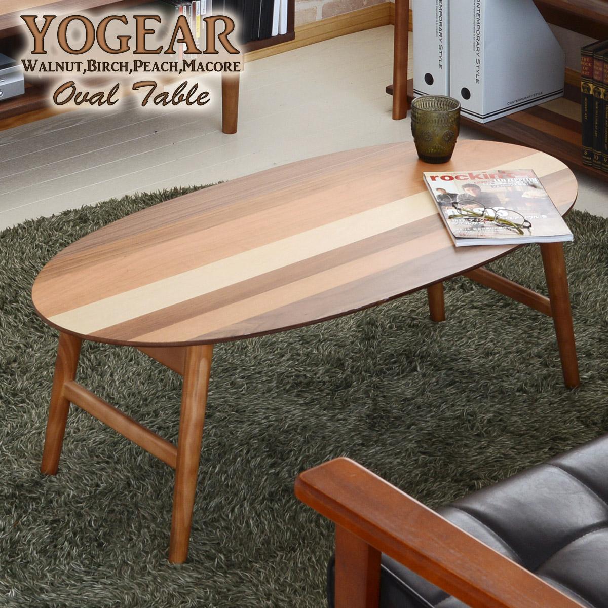 YOGEAR オーバルテーブル