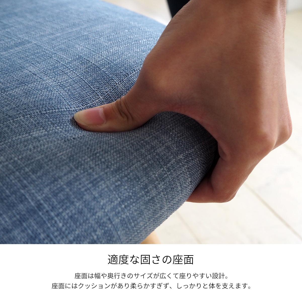 ラウンドチェアー【2脚セット】
