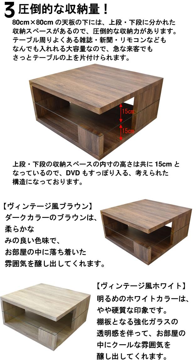 SAND センターテーブル 正方形