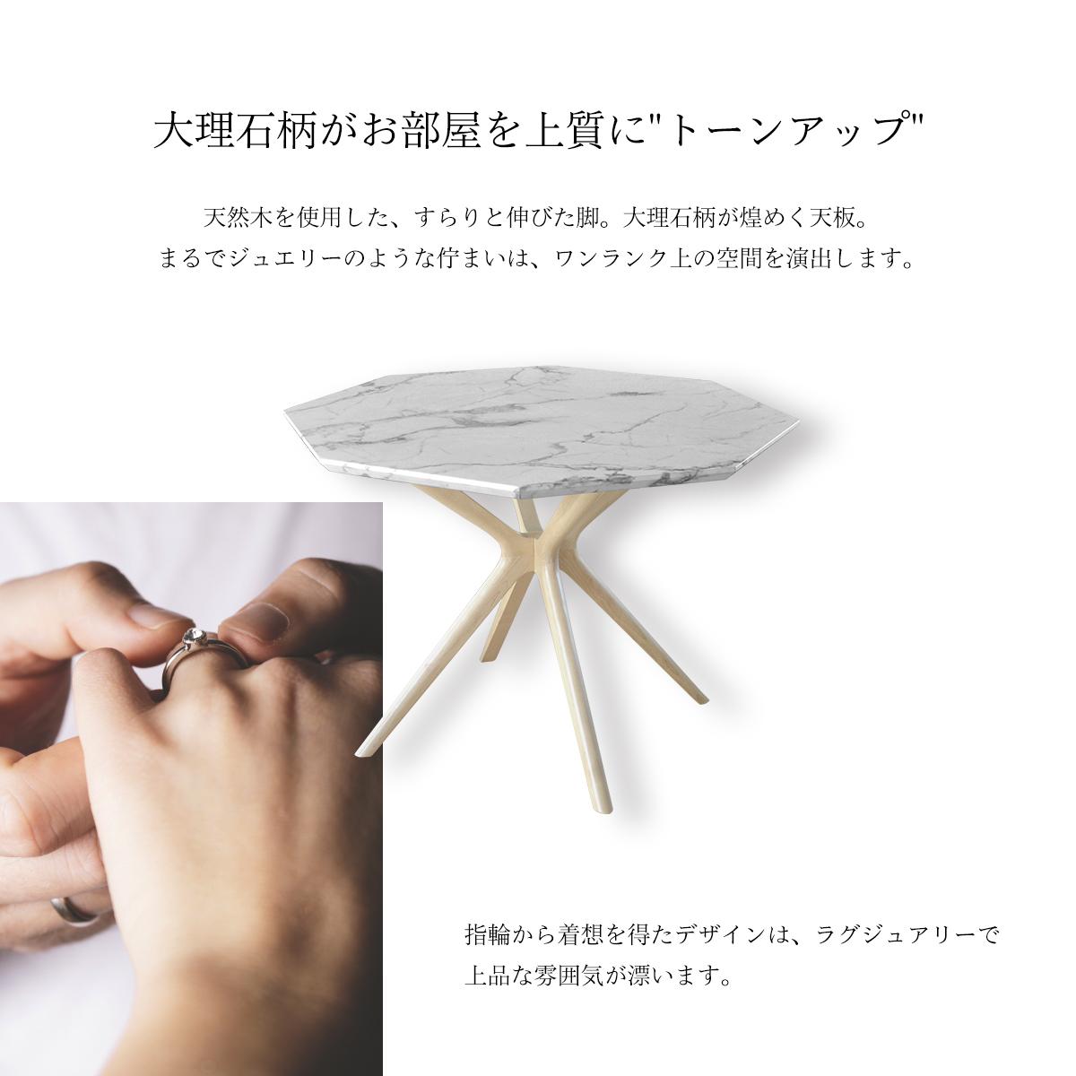 Collet ダイニングテーブル 幅110