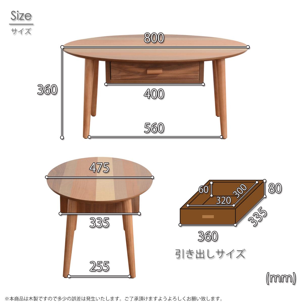 YOGEAR 引き出し付きテーブル