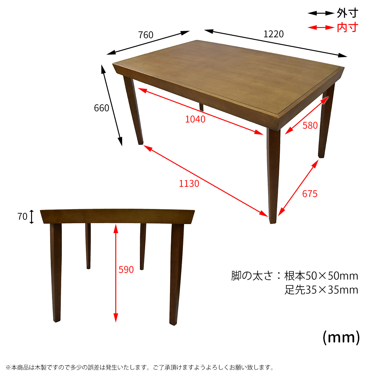 JEM ダイニングテーブル