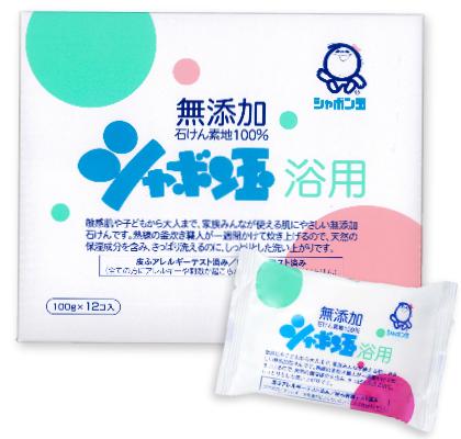 シャボン玉 浴用 石けん 100g × 12個入 [シャボン玉石鹸]【固形石鹸 石鹸 お風呂 洗面 ボディーソープ 無添加】