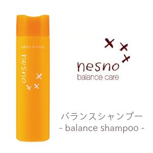nesno(ネスノ) バランスシャンプー 300mL [ミネラルバランス水配合]