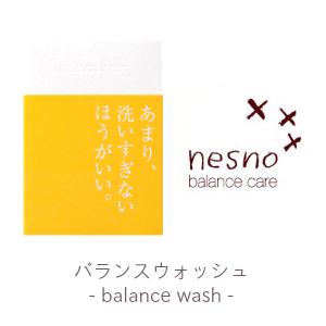 nesno(ネスノ) バランスウォッシュ <石ケン> 100g [ミネラルバランス水配合]