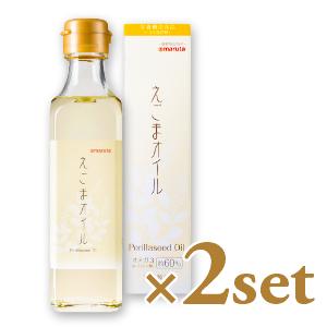 太田油脂 えごまオイル 180g 2本セット