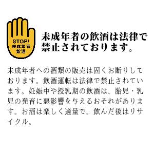 上善如水 純米吟醸 720ml [白瀧酒造 新潟県]【お酒 日本酒 辛口 純米酒】