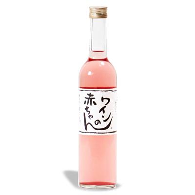 巨峰ワイナリー ワインの赤ちゃん 500ml × 2本 [ロゼワイン]
