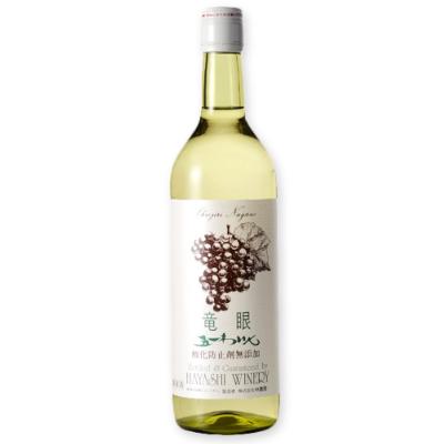 林農園 五一わいん 竜眼 白 720ml 酸化防止剤 無添加[白ワイン 辛口]【果実酒 ワイン お酒 五一ワイン 日本 信州 桔梗ケ原】