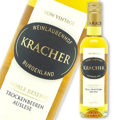 クラッハー トロッケンベーレンアウスレーゼ N.V. 187ml [白ワイン 極甘口 貴腐ワイン]【果実酒 ワイン お酒 オーストリア】