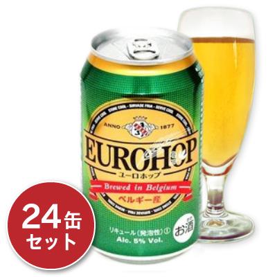 《送料無料》 ユーロホップ 330ml × 24缶セット (1ケース)[EUROHOP]【お酒 輸入第3ビール 輸入第三ビール】