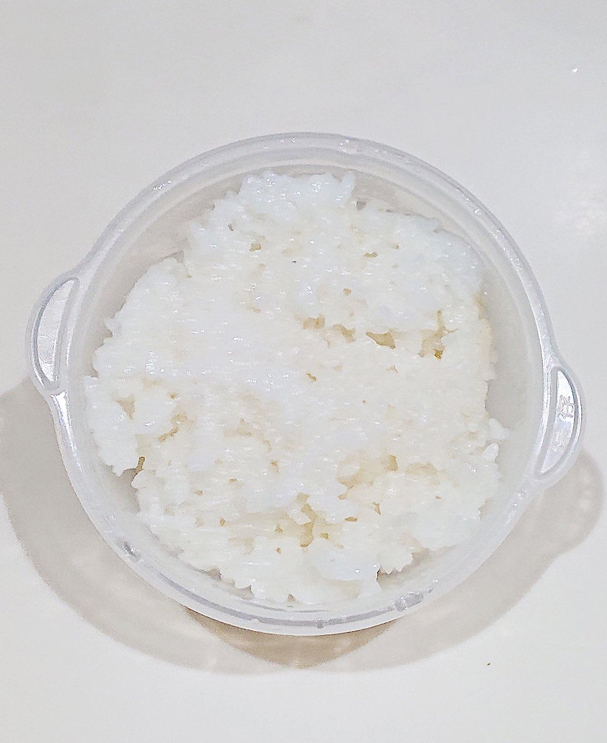 AINX 糖質カット炊飯器