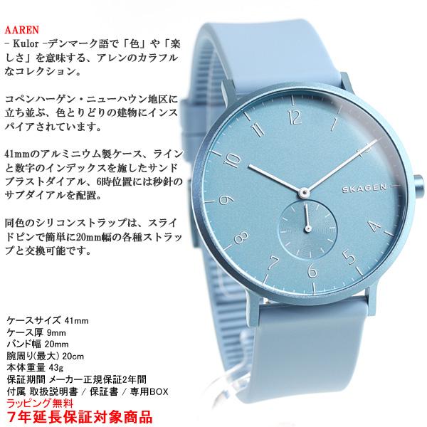 スカーゲン SKAGEN 腕時計 メンズ レディース AAREN アレン SKW6509
