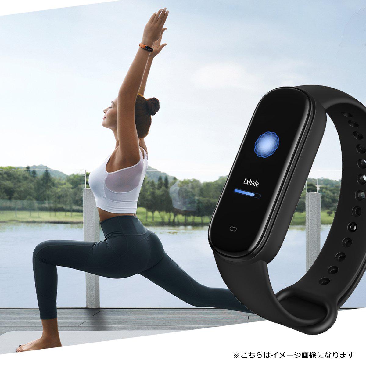 アマズフィット AMAZFIT スマートウォッチ BAND5 オリーブ 腕時計 メンズ レディース ウェアラブル SP170022C08