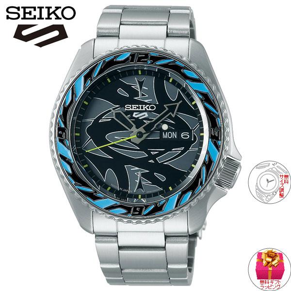 セイコー5 スポーツ SEIKO 5 SPORTS 自動巻 流通限定 時計 GUCCIMAZE グッチメイズ コラボ 限定 SBSA135