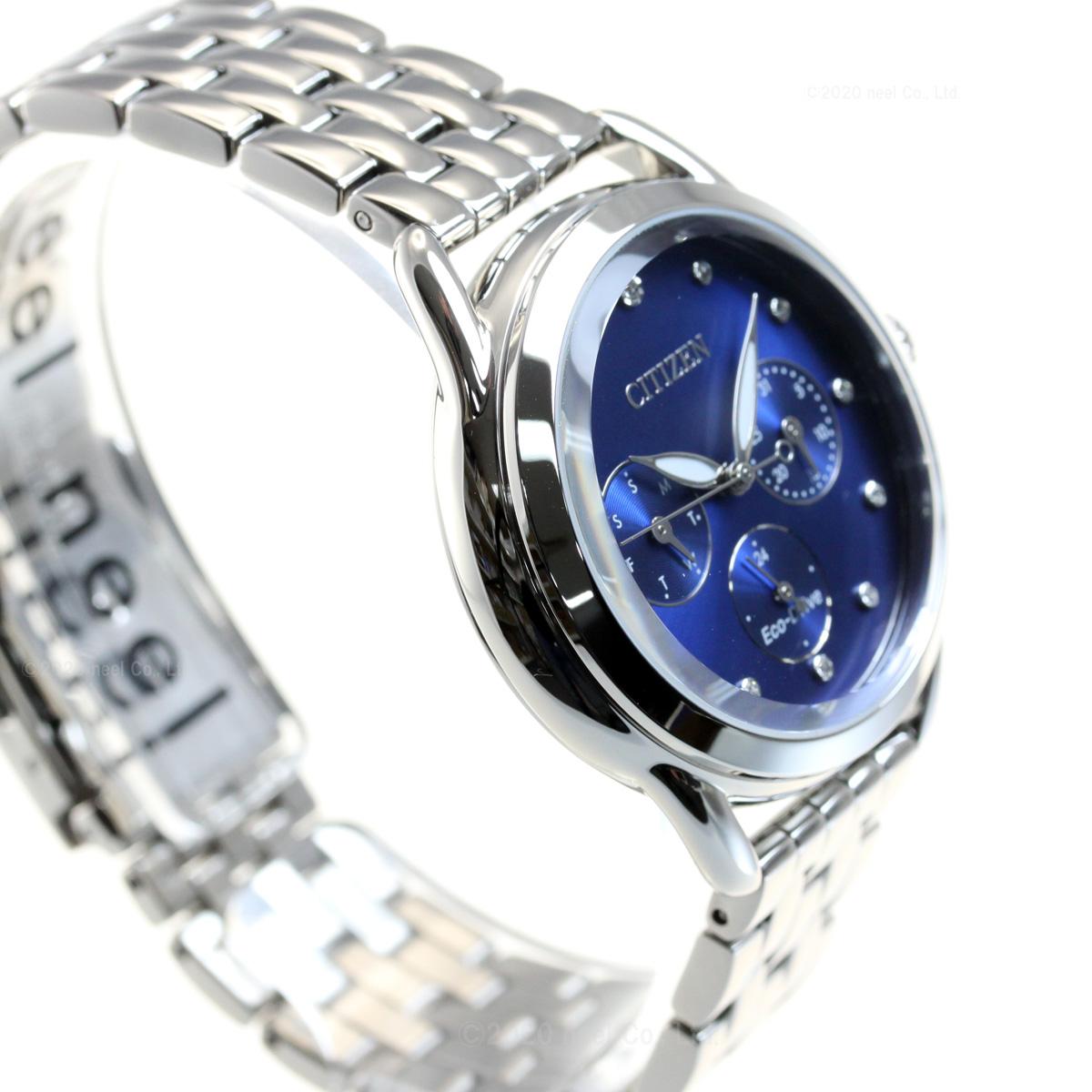 DRIVE FROM CITIZEN ドライブ フロム シチズン エコドライブ 腕時計 レディース メタル FD2050-53L