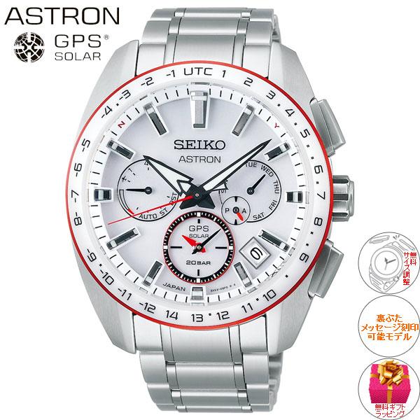 セイコー アストロン チタン グローバルライン スポーツ 5X 国境なき医師団 コラボ 限定モデル SBXC091 メンズ 腕時計 GPS ソーラー 電波 コアショップ限定 SEIKO ASTRON