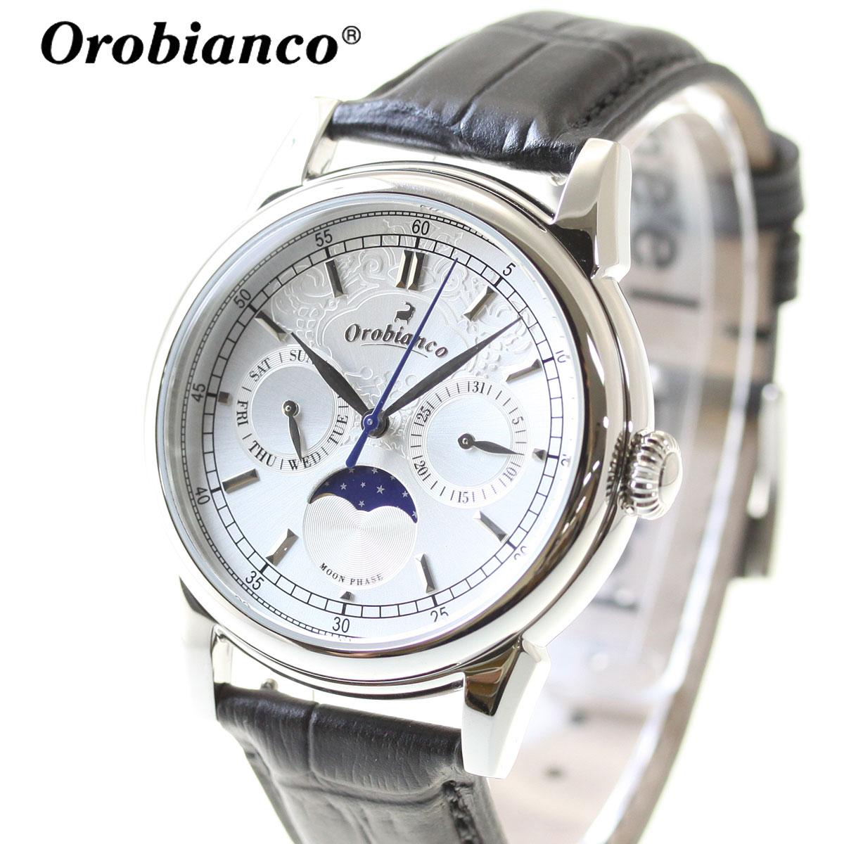 オロビアンコ 時計 メンズ Orobianco 腕時計 ビアンコネーロ BIANCONERO OR0074-3