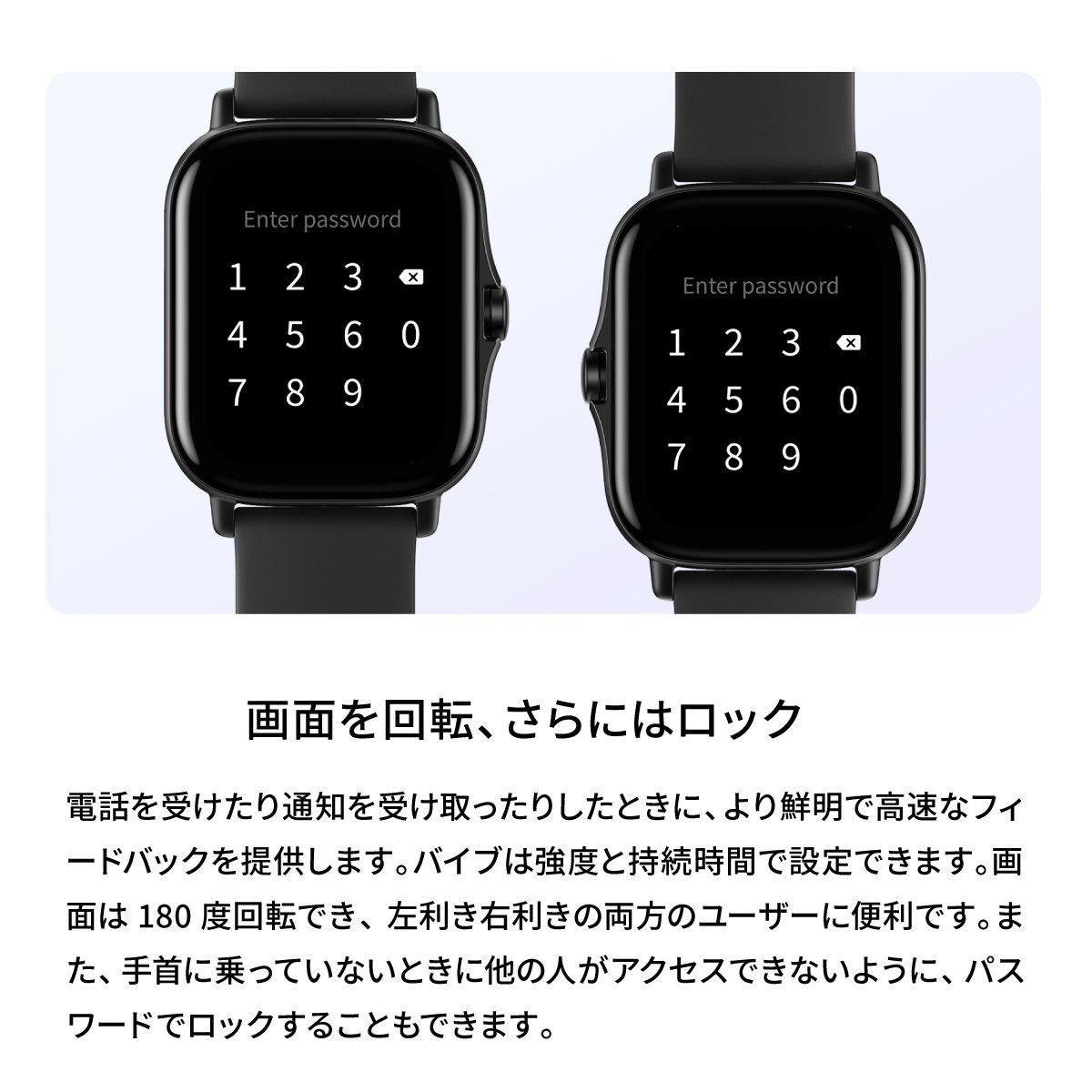 アマズフィット AMAZFIT スマートウォッチ GTS2e オブシディアンブラック GPS 腕時計 メンズ レディース ウェアラブル SP170034C01