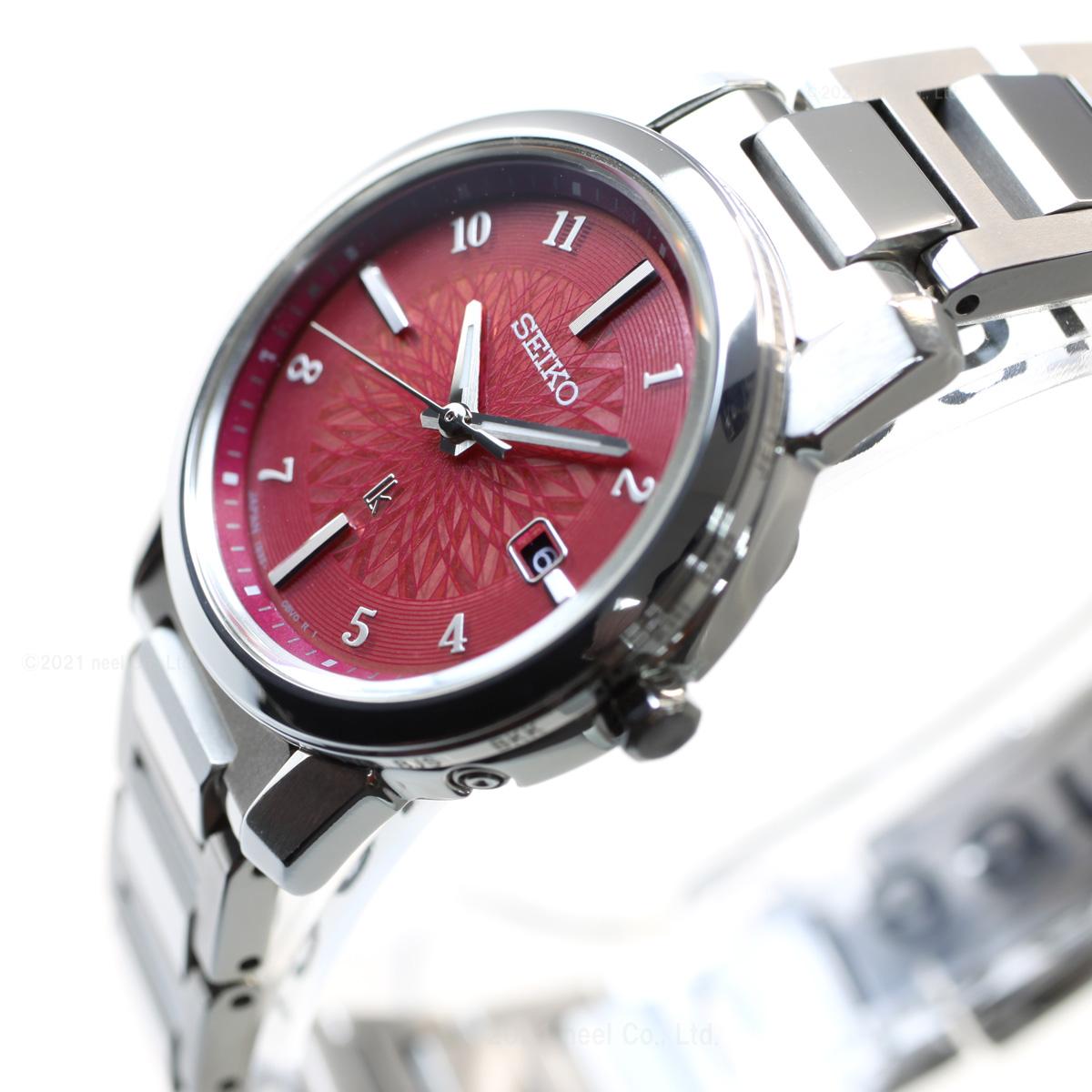 セイコー ルキア SEIKO LUKIA 電波 ソーラー 腕時計 レディース アイ コレクション I COLLECTION SSQV085