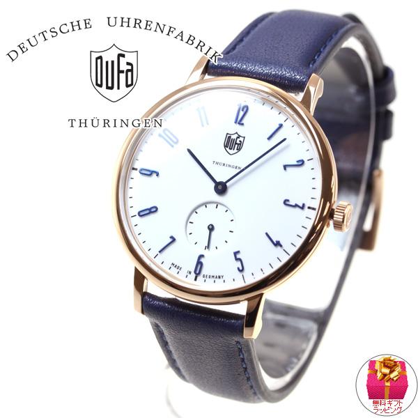 DUFA ドゥッファ 腕時計 メンズ グロピウス GROPIUS DF-9001-0L