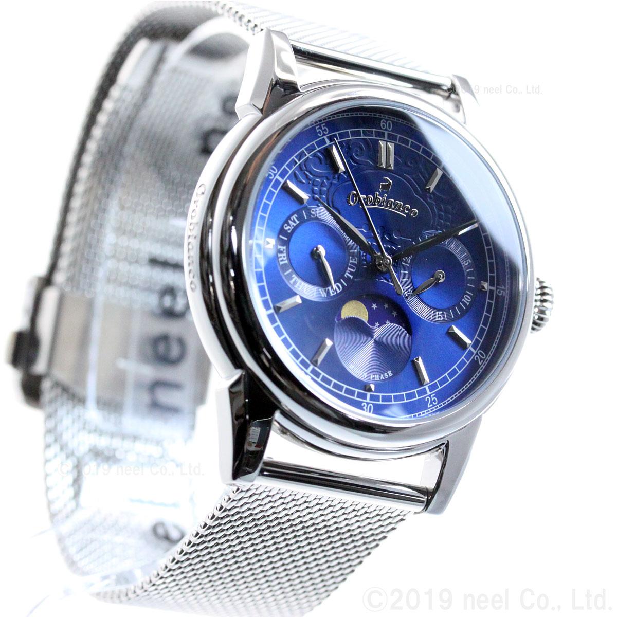 オロビアンコ 時計 メンズ Orobianco 腕時計 ビアンコネーロ BIANCONERO OR0074-501