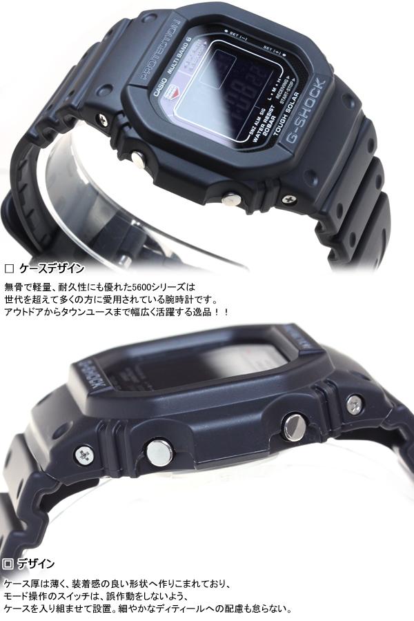 カシオ Gショック CASIO G-SHOCK 5600 電波 ソーラー 電波時計 腕時計 メンズ タフソーラー デジタル ブラック GW-M5610-1BJF【カシオ Gショック 5600】【正規品】【送料無料】