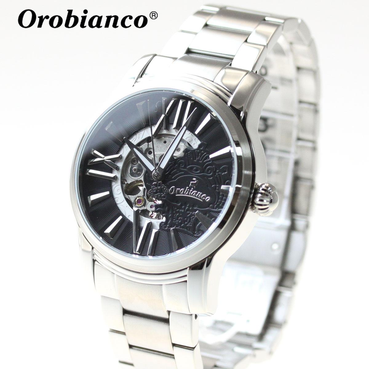 オロビアンコ 時計 メンズ Orobianco 自動巻き 腕時計 オラクラシカ ORAKLASSICA OR0011N00