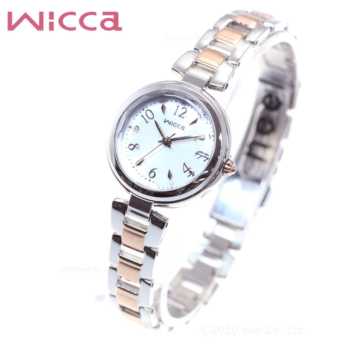 ウィッカ シチズン wicca ソーラーテック 電波時計 レディース 2020年 広告モデル KS1-538-11