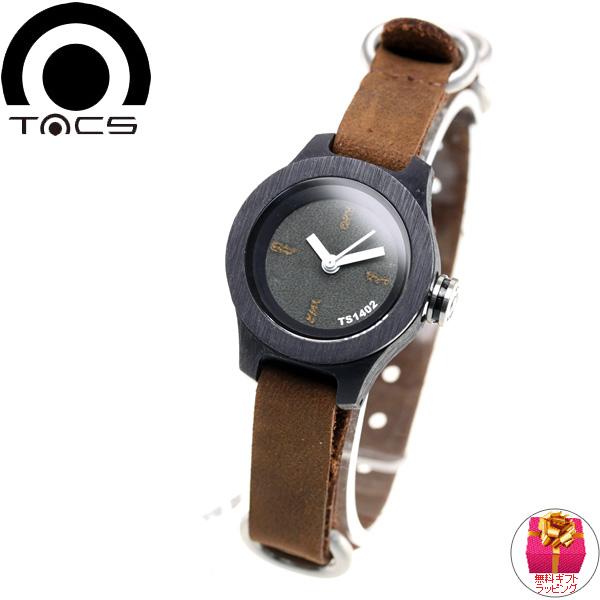 TACS タックス 腕時計 レディース ネイチャーエス NATURE S TS1402A